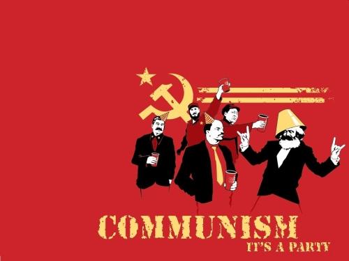 Коммунизм не вечеринка