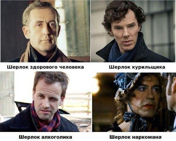 http://sea-id.ru/wp-content/uploads/2015/01/%D0%A8%D0%B5%D1%80%D0%BB%D0%BE%D0%BA%D0%B8.jpg