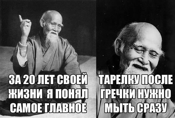 tarelku-posle-grechki-nado-myt-srazu